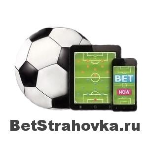 BetStrahovka.ru